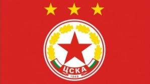 ЦСКА-София плаща за емблемата със земи?