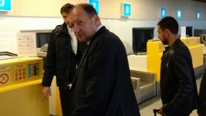 Новото попълнение на Лудогорец отпътува за Милано (видео)