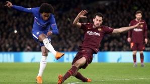Вилиан: Срещу Барселона изиграх един от най-добрите си мачове, почти отбелязах хеттрик