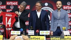 Локо Сф с нов генерален спонсор, ще взима бонуси при класиране в Първа лига и Европа