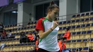 Мария Мицова стартира с победа на турнира в Базел
