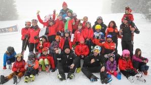 """185 деца се състезаваха за купа """"Витоша ски"""""""
