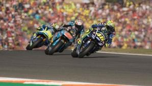 BT Sport ще излъчва MotoGP още поне 3 години