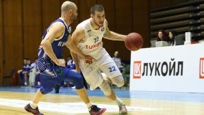 Велико Търново ще бъде домакин на финала за Купата на България