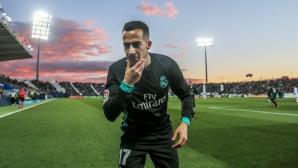 Леганес - Реал Мадрид 1:2 на почивката (гледайте тук)