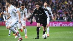 УЕФА отряза ПСЖ за картона на Рабио