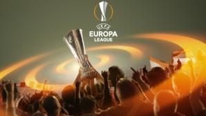 Задават се и реваншите в Лига Европа