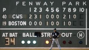 Абсурдна идея разбуни духовете в бейзбола