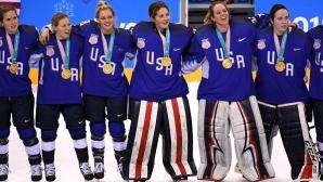 САЩ прекъсна доминацията на Канада на олимпийски игри