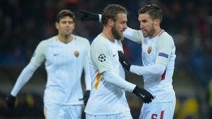 Капитанът на Рома: Шахтьор ще дойде в Рим да се защитава