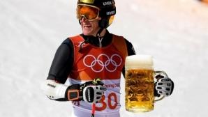 Тайната на германския успех в ПьонгЧанг - хиляди литри бира