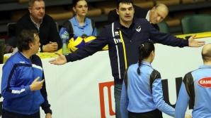 Владо Николов: Отговорността за този мач е моя