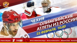 Руснаците предложили 100 евро подкуп на чехите за странна услуга