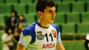 Спас Байрев с договор за 3 години с Арда (Кърджали)