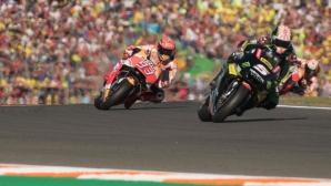 Yamaha остават без сателитен отбор в MotoGP след 2018