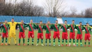 Юношите на България и Косово не се победиха