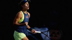 Кербер срещу Свитолина на полуфиналите в Дубай