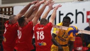 Плейофите във волейболната Суперлига апочват на 9 март