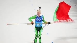 Домрачова стана първата биатлонистка с 4 златни медала от олимпийски игри