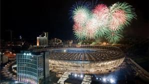Киев не отдели допълнителни средства за провеждането на финала на Шампионската лига