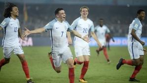 ФИФА обмисля сериозни промени в юношеските първенства
