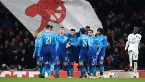 Арсенал - Йостерусунд 0:0, гледайте тук!