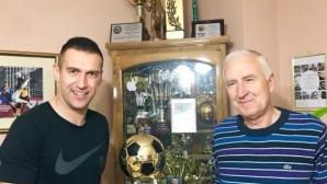 Камбуров посвети купа на баща си