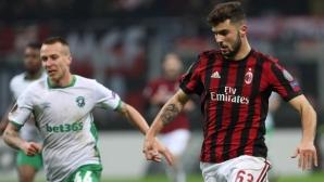 Милан вдига възнаграждението на Кутроне