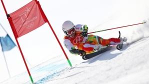 Алберт Попов отпътува от олимпийското село