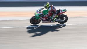 Aprilia няма да тества новия двигател на MotoGP тестовете