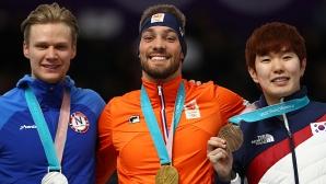 Холандецът Келд Найс спечели втора олимпийска титла в Пьончан