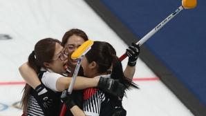 Корейките сбъднаха мечтата си с класиране на финал