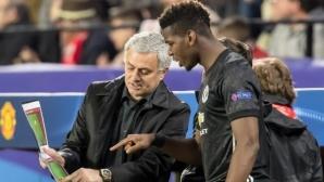 Моуриньо похвали професионализма на Погба и нарече Конте много добър мениджър