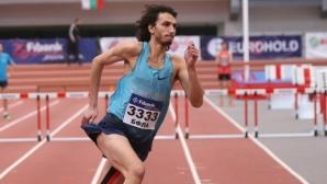 Тихомир Иванов с трето място в Белград