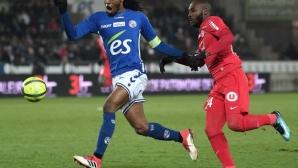 Страсбург и Монпелие не излъчиха победител