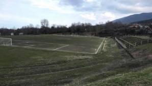 Нива чака ЦСКА 1948 за първия мач