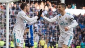 Реал Мадрид напълни мрежата на още един съперник (видео+галерия)