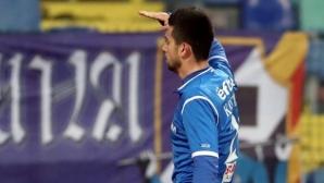 """Септември - Левски 0:0, """"сините"""" с пълен дебютант"""