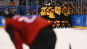 """Германците с блестящ утешителен """"туит"""" след сензацията над Канада в хокея"""