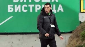 Томаш: Показваме липса на концентрация в някои моменти