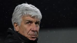 Гасперини: Търсим победа в един от двата мача с Юве