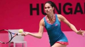 Шиникова приключи в Майорка преди финала на двойки