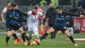 Неубедителен Интер се върна в топ 3 на Серия А (видео + галерия)