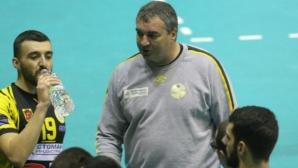 Петьо Драгиев: Поздравявам и двата отбора за мъжката игра