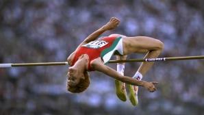 Ще падне ли рекордът на Стефка Костадинова в Бирмингам?
