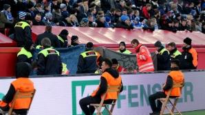 Фен на Шалке е в критично състояние след тежко падане на стадиона