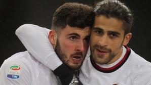Юношите на Милан нокаутираха Рома