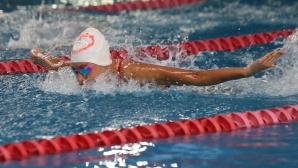 """Благоевград посрещна над 500 плувци и техните семейства за международния турнир """"Пирин"""""""