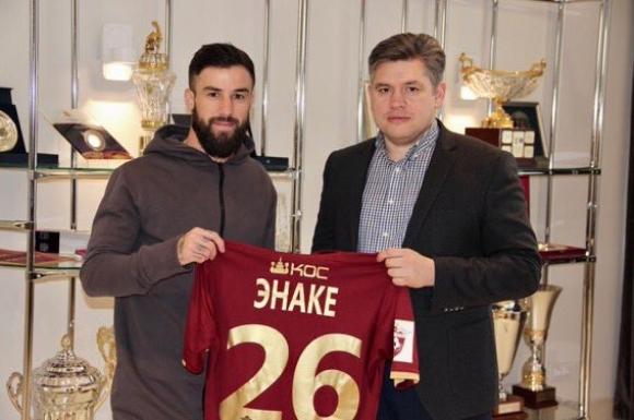 Официално: Рубин привлече румънски национал