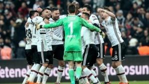 Бешикташ удари Фенербахче, 4 отбора се дебнат в битката за титлата (видео)